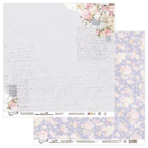 Купить Бумага для скрапбукинга PSR 190907 Время для счастья 190 г/кв.м 30.5 x 30.5 см 10 шт. №5, Mr. Painter, Бумага и наборы