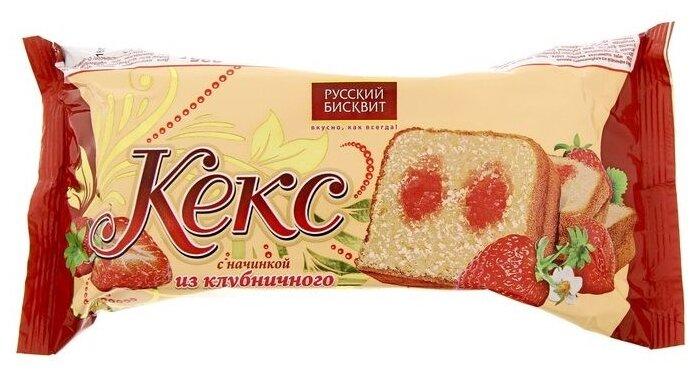 Кекс Русский бисквит с начинкой из клубничного джема 225 г