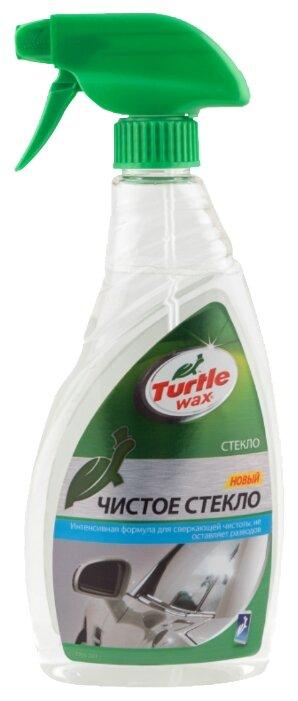 Очиститель для автостёкол PINGO 00128-3, 0.5 л