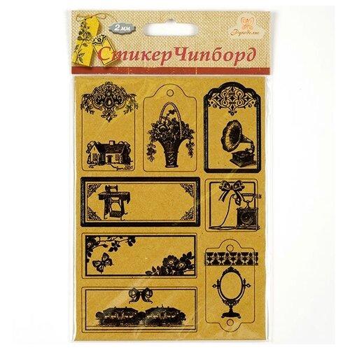 Чипборд (стикер), арт. СВСK.602C