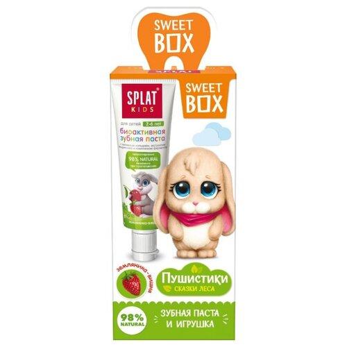 Подарочный набор Sweet Box зубная паста Kids Splat Земляника-Вишня с игрушкой