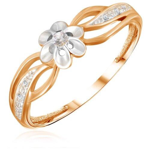 Бронницкий Ювелир Кольцо из красного золота R01-D-1983125AQXD-R1, размер 16 кольцо из золота r01 d 68997r001 r