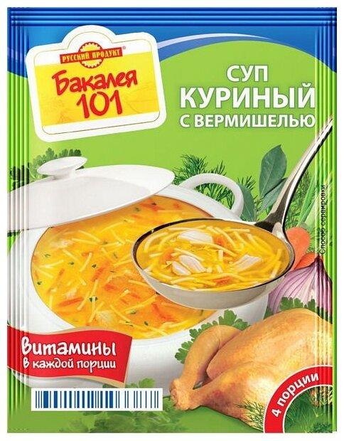 Бакалея 101 Суп куриный с вермишелью 60 г