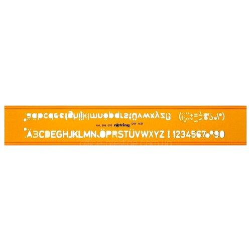 Rotring Трафарет буквенный (S0227961) желтый