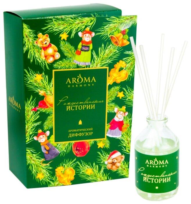 Купить Aroma Harmony Диффузор Рождественские истории, 50 мл 1 шт. по низкой цене с доставкой из Яндекс.Маркета