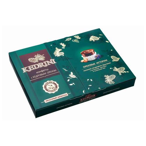 Набор конфет Kedrini Ореховые истории с кедровым орехом молочный шоколад 160 г