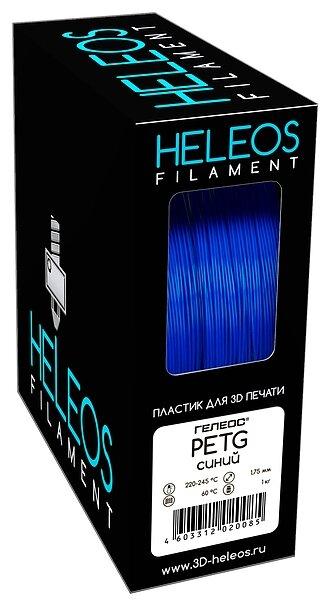 PETG пластик Heleos 1.75 мм синий 1 кг фото 1