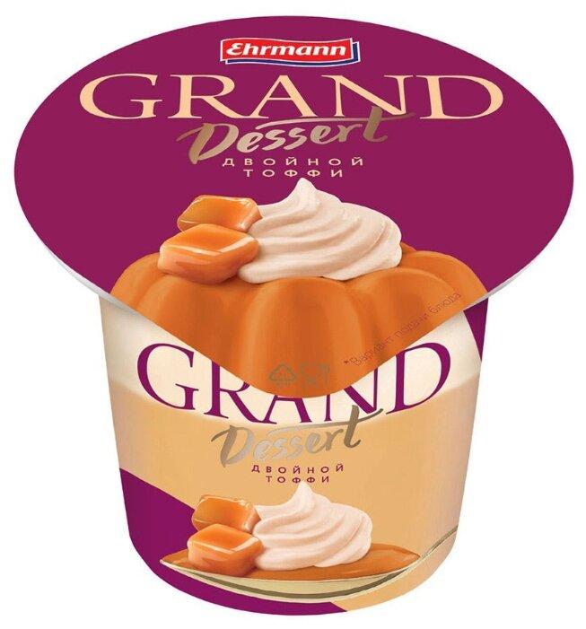 Пудинг Ehrmann Grand Dessert Двойной тоффи 4.7%, 200 г