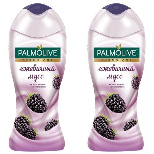 Купить Крем-гель для душа Palmolive Гурмэ СПА Ежевичный мусс, 250 мл, 2 шт.