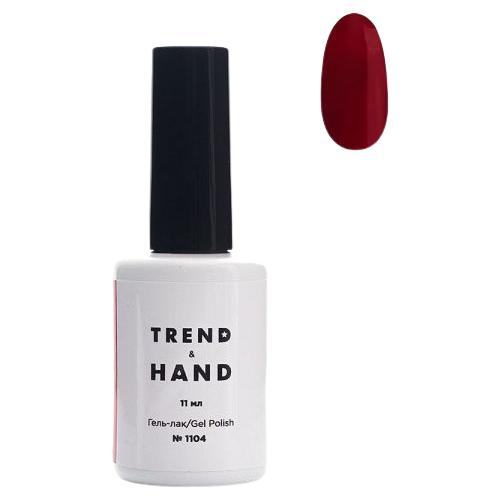 Купить Гель-лак для ногтей Trend&Hand Classic, 11 мл, оттенок 1104 Gorgeous