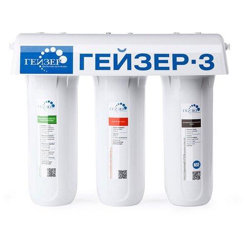 Фильтр под мойкой Гейзер 3ИВ Люкс (без крана) белый фильтр под мойкой гейзер 3вк люкс для жесткой воды