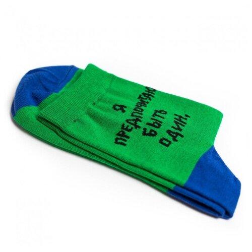 Фото - Носки St. Friday Довлатов предпочитает, размер 34-37, зеленый/синий носки st friday цой жив гуф умер размер 34 37 черный