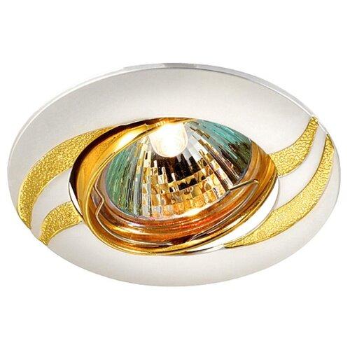 Встраиваемый светильник Novotech Fudge 369621