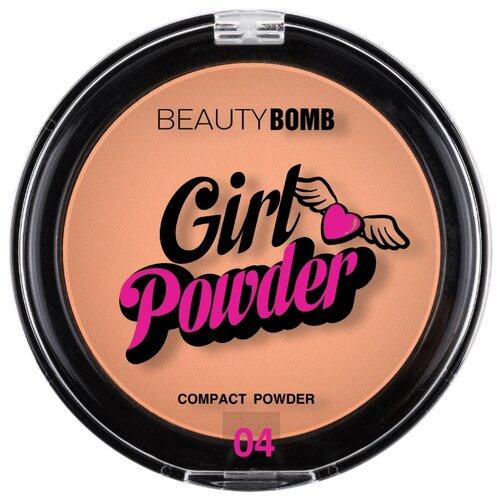 BEAUTY BOMB Пудра компактная Girl Powder 04