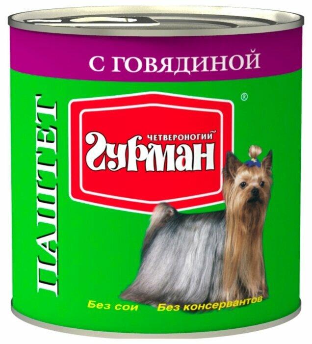 Корм для собак Четвероногий Гурман говядина 240г