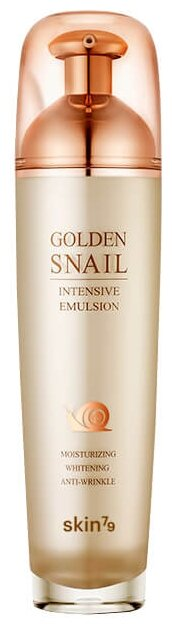 Skin79 Golden Snail Intensive Emulsion Эмульсия