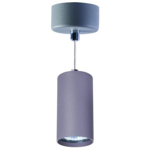 Фото - Светильник подвесной Arte Lamp CANOPUS A1516SP-1GY 1x35Вт GU10 светильник подвесной canopus a1516sp 1gy