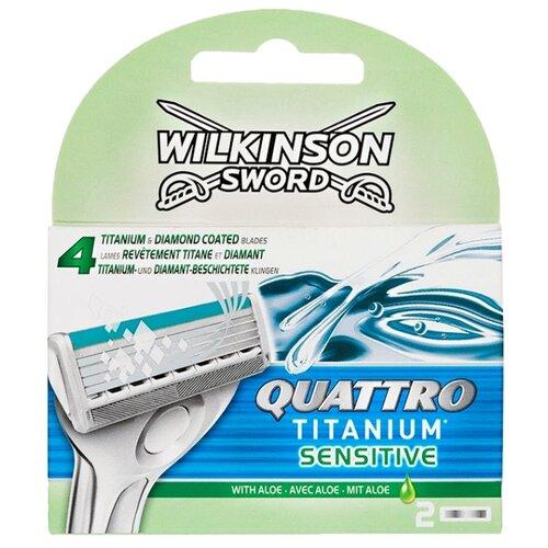 Сменные кассеты Wilkinson Sword Quattro Titanium Sensitive, 2 шт.