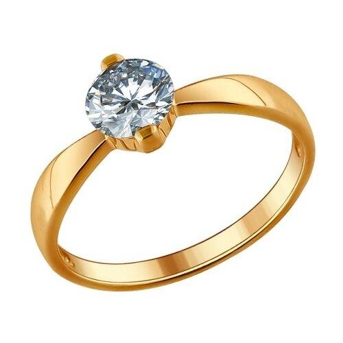 SOKOLOV Помолвочное кольцо из золочёного серебра 93010485, размер 17.5 фото