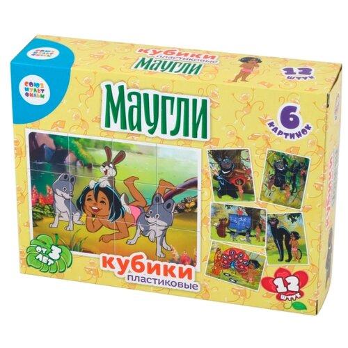 Купить Кубики-пазлы Десятое королевство Маугли 03522, Детские кубики
