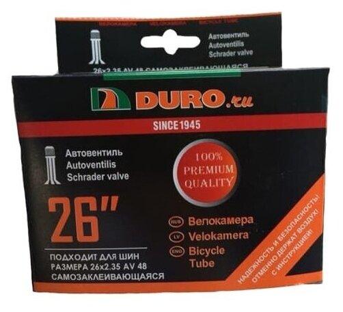 """Купить Велосипедная камера 26"""" DURO Welterweight DHB01022 черный по низкой цене с доставкой из Яндекс.Маркета"""