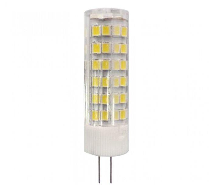 Лампа светодиодная ЭРА Б0027859, G4, JC, 7Вт