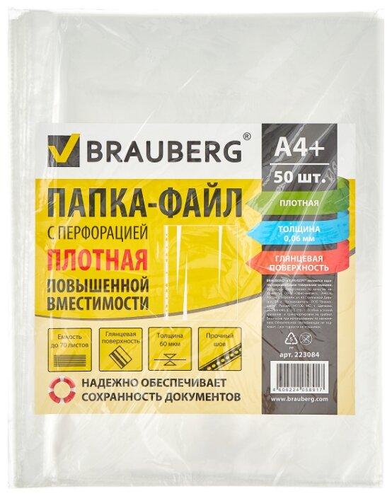 BRAUBERG Папка-файл перфорированная, А4+, 60 мкм, 50 шт.