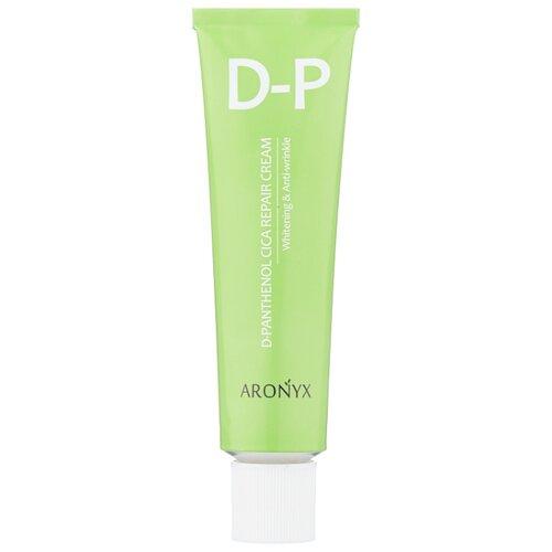 Купить Aronyx D-Panthenol Cica Repair Cream Восстанавливающий крем для лица с пантенолом и пептидами, 50 мл