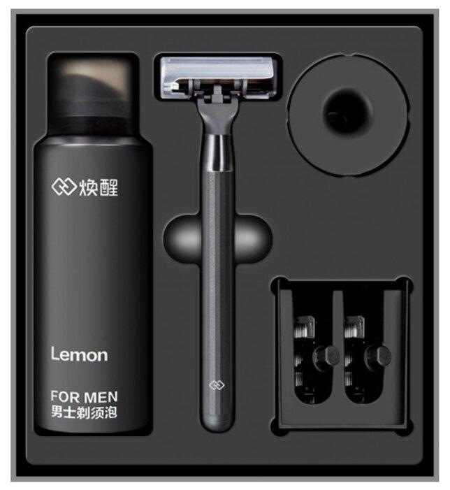 Набор Xiaomi пена, подставка, бритвенный станок Lemon