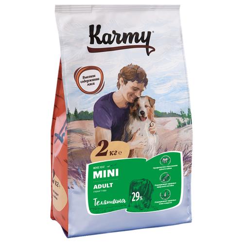 Сухой корм для собак Karmy для здоровья кожи и шерсти, телятина 2 кг (для мелких пород) сухой корм для собак karmy для здоровья кожи и шерсти лосось 2 кг