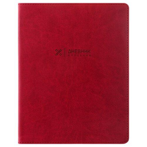 Купить ArtSpace Дневник школьный Prime soft бордовый, Дневники
