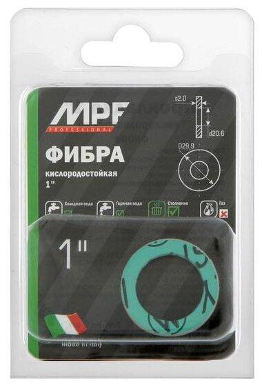 Masterprof ИС.131250 2 шт.