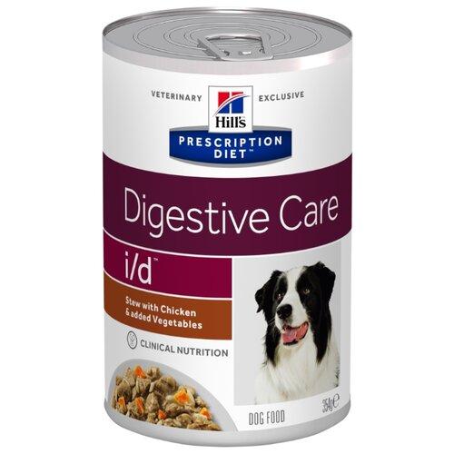 Влажный корм для собак Hill's Prescription Diet при болезнях ЖКТ, курица 354г