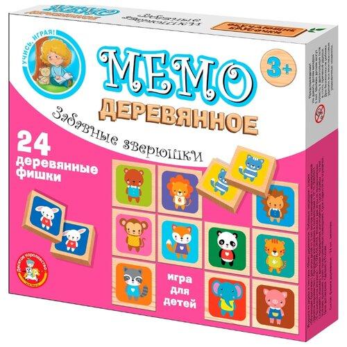 Настольная игра Десятое королевство Мемо Забавные зверюшки