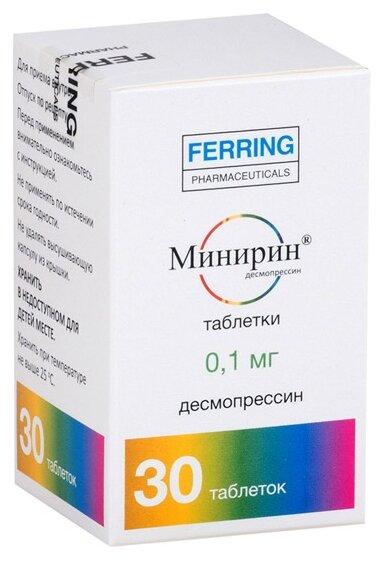 Минирин таб. 0.1 мг №30