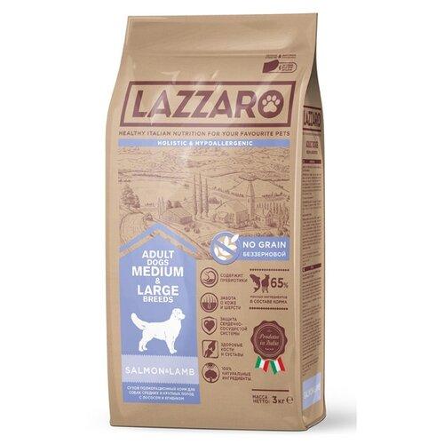 Сухой корм для собак Lazzaro для здоровья кожи и шерсти, лосось, ягненок 3 кг сухой корм для собак karmy для здоровья кожи и шерсти лосось 2 кг
