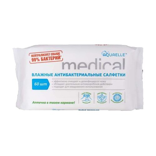 Влажные салфетки Aquaelle антибактериальные, 60 шт.