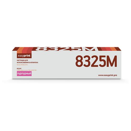 Фото - Картридж EasyPrint LK 8325M, совместимый картридж easyprint lk 160 совместимый