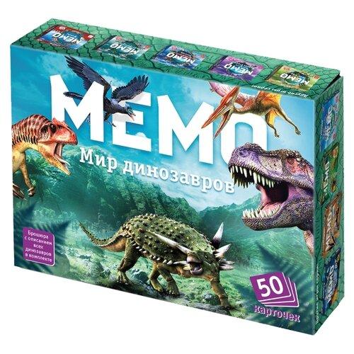 Купить Настольная игра Нескучные игры Мемо Мир динозавров, Настольные игры