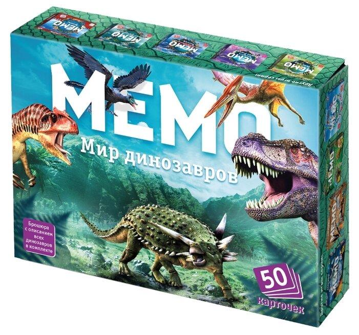 Настольная игра Нескучные игры Мемо Мир динозавров — купить по выгодной цене на Яндекс.Маркете