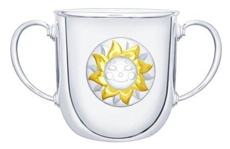 SOKOLOV Поильник «Солнышко», позолота 2302010041