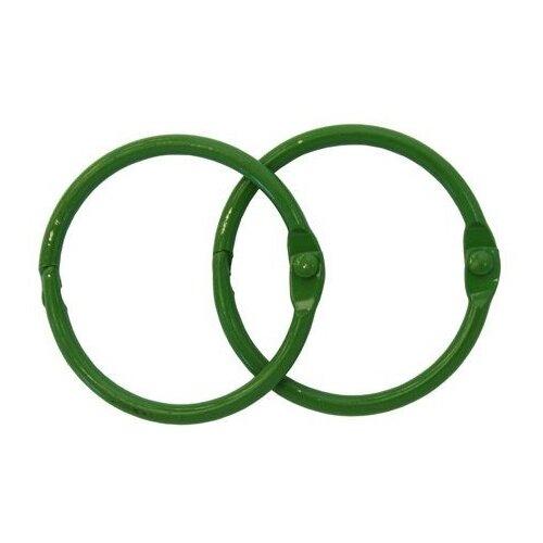 Купить Кольца для альбомов, цвет: зеленый, 50 мм, 2 штуки, арт. ARS2110, Astra & Craft, Поделки и аппликации