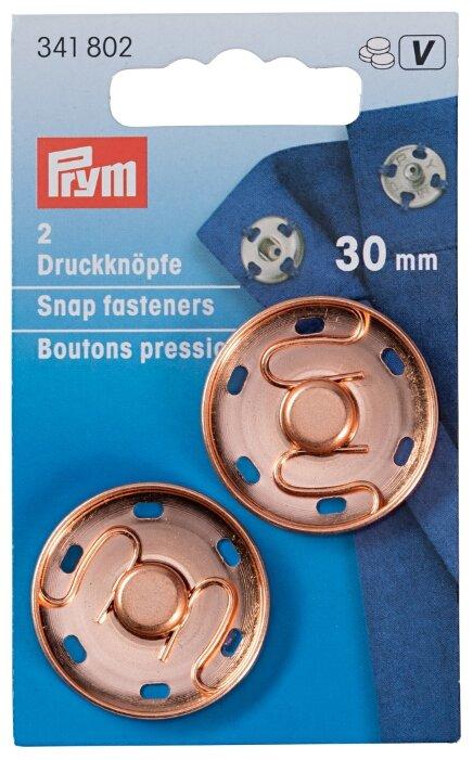Prym Кнопки пришивные (341180, 341261, 341802), 30 мм, 2 шт.