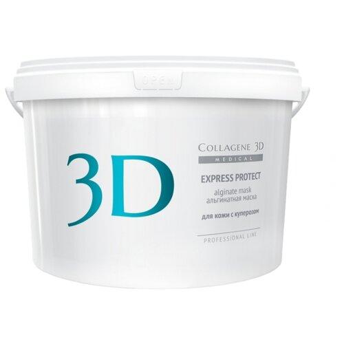 Medical Collagene 3D альгинатная маска для лица и тела Express Protect, 1200 г недорого