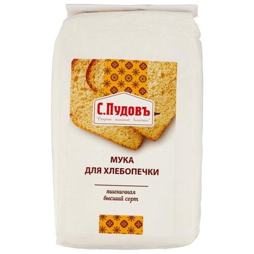 Фото - Мука С.Пудовъ пшеничная для хлебопечки высший сорт 1 кг тостеры и хлебопечки