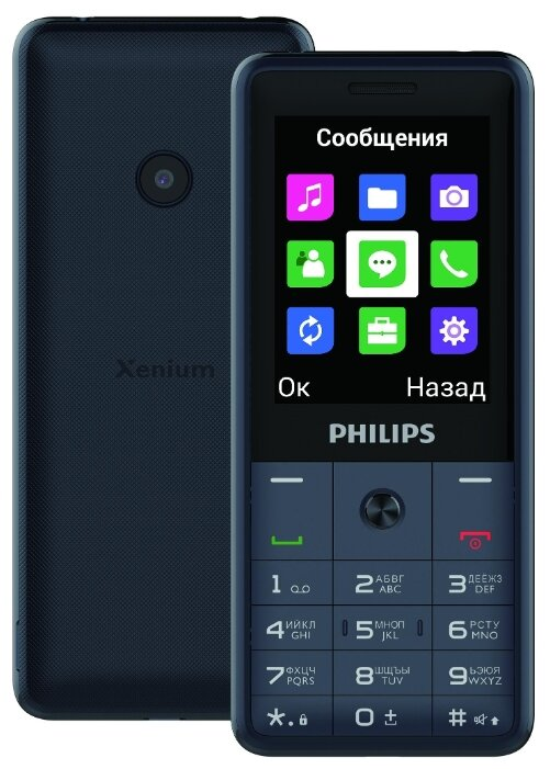 4b4b43ef472fa Купить Телефон Philips Xenium E169 по выгодной цене на Яндекс.Маркете