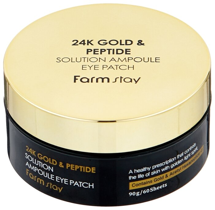Farmstay Гидрогелевые патчи для глаз 24K Gold