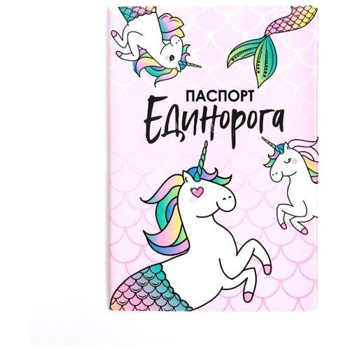 Ukid MARKET Обложка на паспорт ПВХ