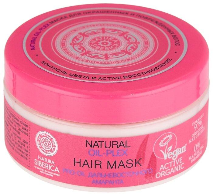NATURA SIBERICA Oil plex маска для окрашенных