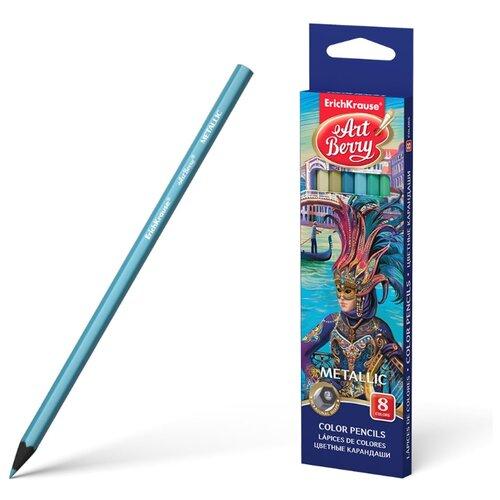 Купить ErichKrause Цветные карандаши ArtBerry Metallic 8 цветов (39425)